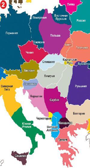 Mapa Polityczna Europy W 2035 Joe Monster
