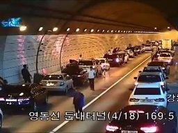 Tak kierowcy w Korei Południowej reagują na wypadek